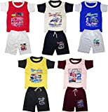 KIFAYATI BAZAR Kids Boys Girls Unisex Tshirt Shorts Combo Bottom Multicolor Pack of 5 (6-9 Months)