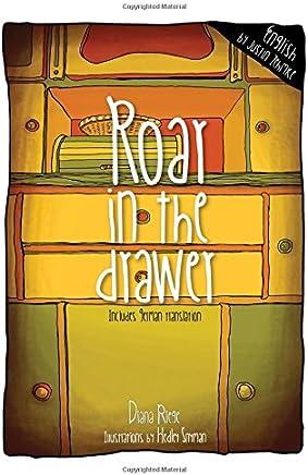 Roar in the Drawer