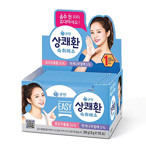 Easy Tomorrow after drink 0.1oz(3g) x 10packs 상쾌환