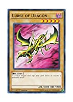 遊戯王 英語版 YGLD-ENA07 Curse of Dragon カース・オブ・ドラゴン (ノーマル) 1st Edition