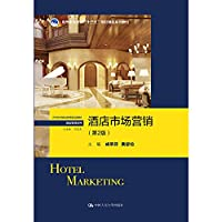 Hotel Marketing (2nd Edition) (21 century Vocational planning materials Hotel Management Series)(Chinese Edition)