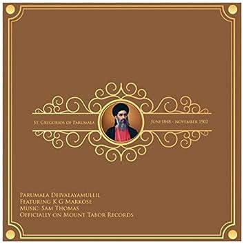 Parumala Deivalayamullil (feat. K G Markose)