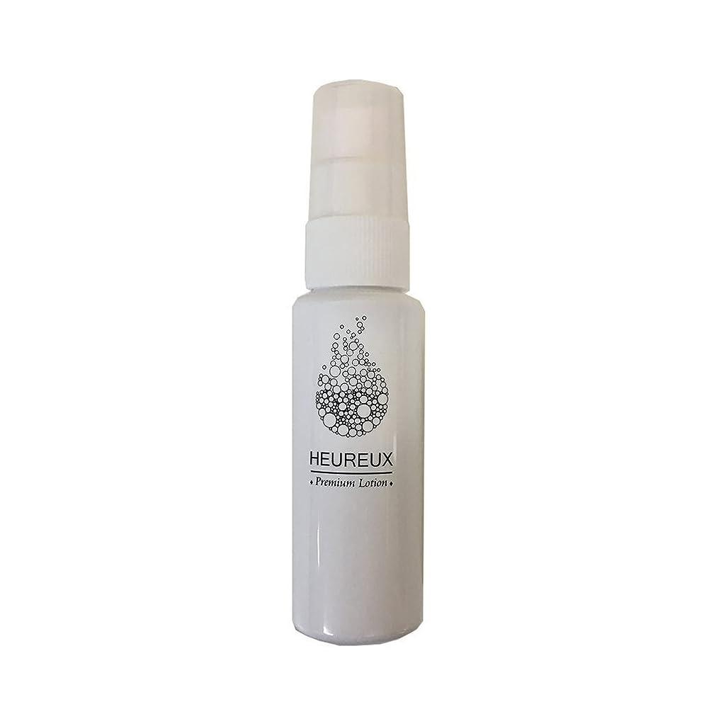 HEUREUX|ワキガ&加齢臭の決定版-スプレータイプ 医薬部外品