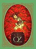El mago de Oz (Cuentos clásicos ilustrados)