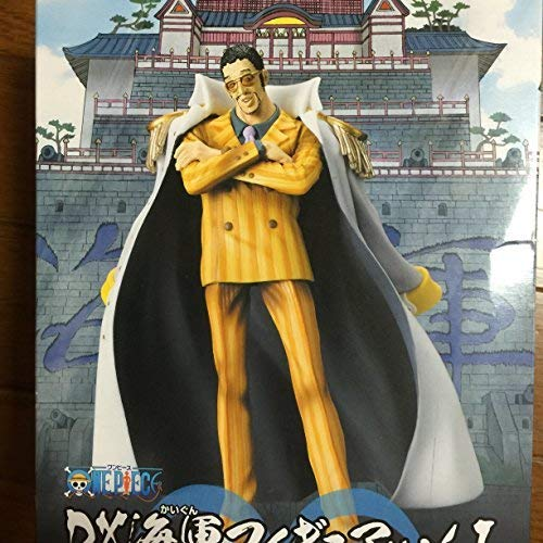 One Piece DX Navy Figure vol.1 Yellow Monkey by Banpresto