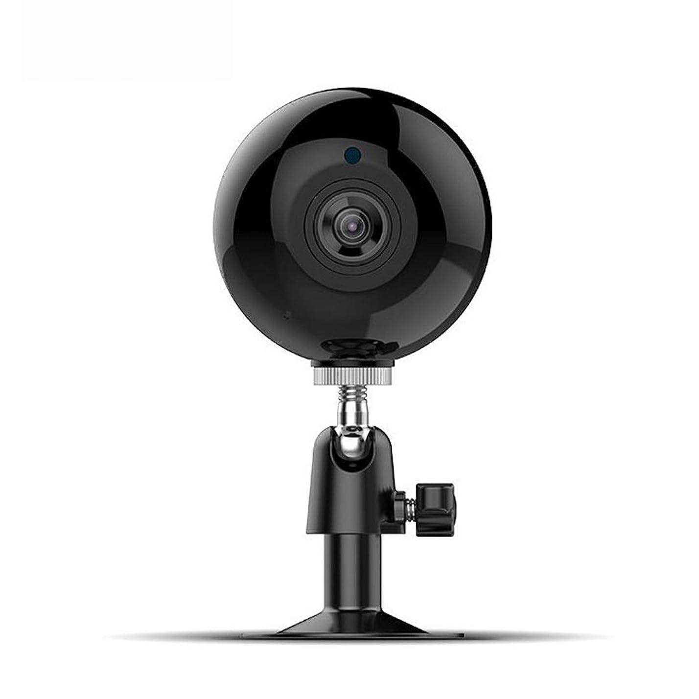 経済的危機一ノウ建材貿易 HDリモートインテリジェントネットワーク監視カメラwifiナイトビジョンカメラ