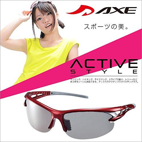 人気サングラスブランドAXEの偏光スポーツサングラス ASP-495 RE ゴルフ 釣り ジョギング マラソン ランニング サイクリング 自転車 ファッション ドライブ 運転 メンズ レディース サングラス 偏光