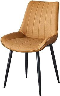 Bseack Sin Brazos de Asientos con Respaldo ergonómico sillas Cocina PU Asientos de Piel Hierro Mesa de Comedor y sillas for Silla de Comedor Luz Restaurante de Cocina (Color : Orange)