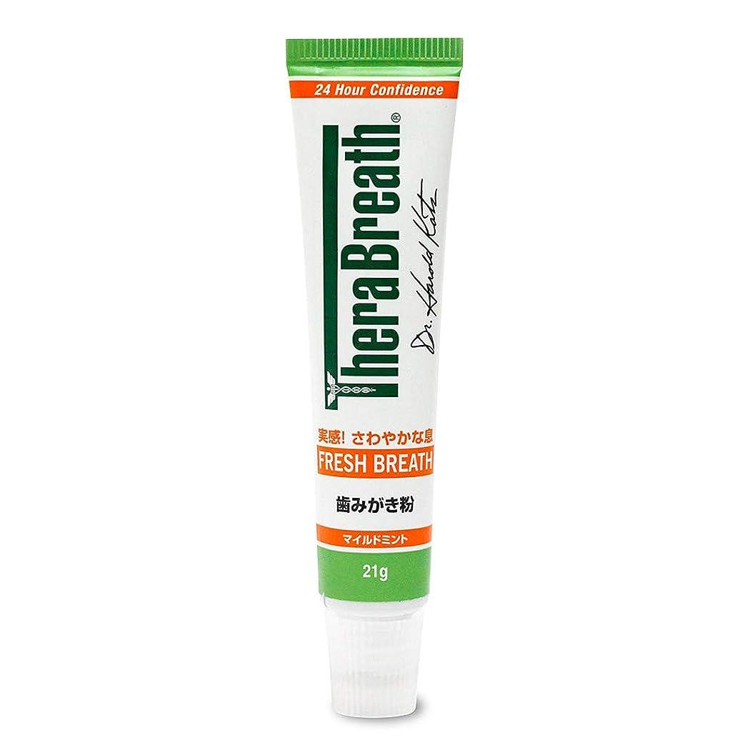 誘惑スチール気づくTheraBreath (セラブレス) セラブレス トゥースジェル ミニサイズ 21g (正規輸入品) 舌磨き