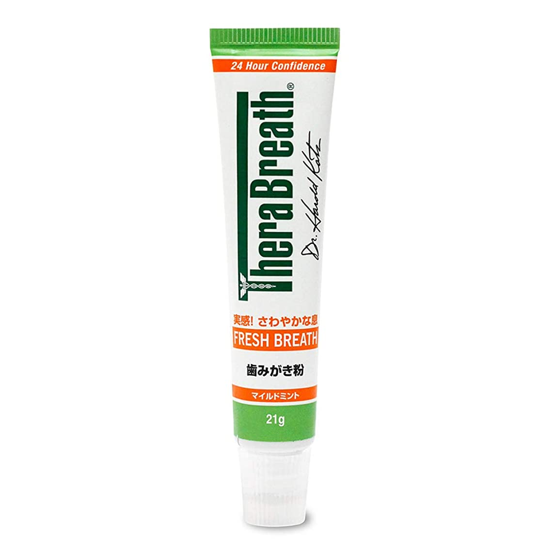 物理的に愛維持TheraBreath (セラブレス) セラブレス トゥースジェル ミニサイズ 21g (正規輸入品) 舌磨き
