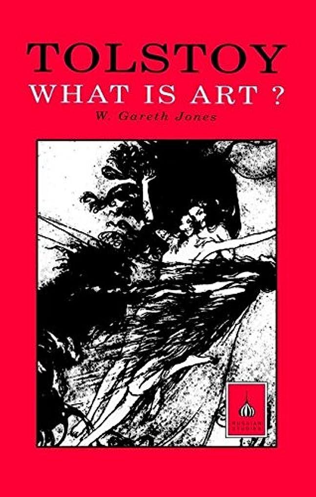 荒野磁器知覚できるTolstoy: What Is Art?