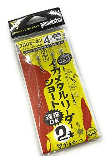 がまかつ(Gamakatsu) ラグゼ イカメタルリーダー ショート IK049