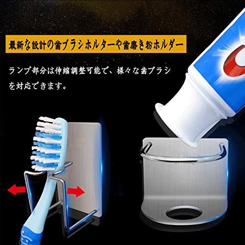 Senbowe『歯ブラシホルダー』