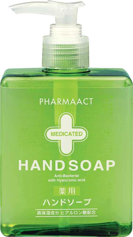 罰する厳密に洗うファーマアクト 薬用 ハンドソープ ボトル 250ml