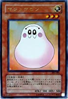 PP6-001 UR マシュマロン【遊戯王シングルカード】