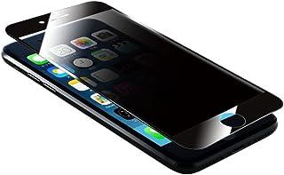"""iPhone 8/ / / / 7钢化膜 """" Glass Premium 数码 """" 全玻璃防窥视 / ( G1) 0.33mm  黑"""