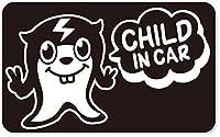 imoninn CHILD in car ステッカー 【マグネットタイプ】 No.64 ピースさん (黒色)