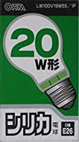 シリカ電球LW100V19W55/1P LW100V19W55/1P