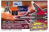 1/144 戦闘妖精雪風メイヴ雪風 ジャム・センスジャマー仕様 エッチング付属