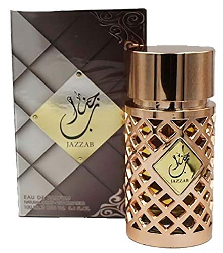 JAZZAB ROSE GOLD UNISEX 100ML BY ARD ZAAFARAN EAU DE PERFUME SPRAY PERFUME Men/Women Arabian Oriental Fragrance From aClickAway