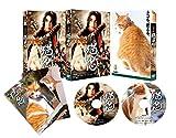 劇場版「猫忍」[DVD]