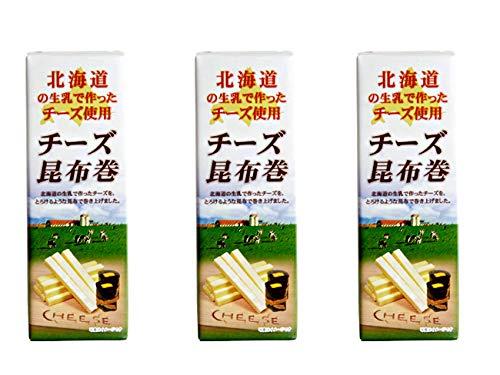 チーズ昆布巻 150g×3個セット(中箱)北海道産コンブで仕上げた生乳で作ったチーズをこんぶ巻に致しました。朝食をはじめ、晩御飯にも良いですし、お酒の肴としても お正月のおせち料理にはもちろんのこと、ご贈答用にも人気の味わいをご家庭でどうぞ。