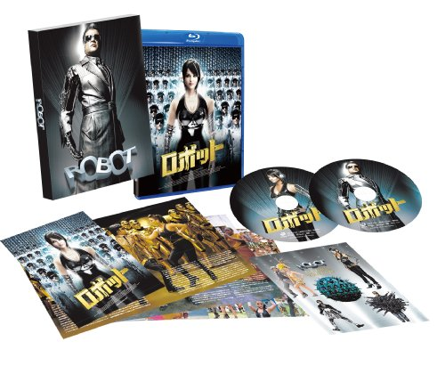 ロボット 完全豪華版ブルーレイ [Blu-ray] - ラジニカーント, アイシュワリヤー・ラーイ, ダニー・デンゾンパ, シャンカール
