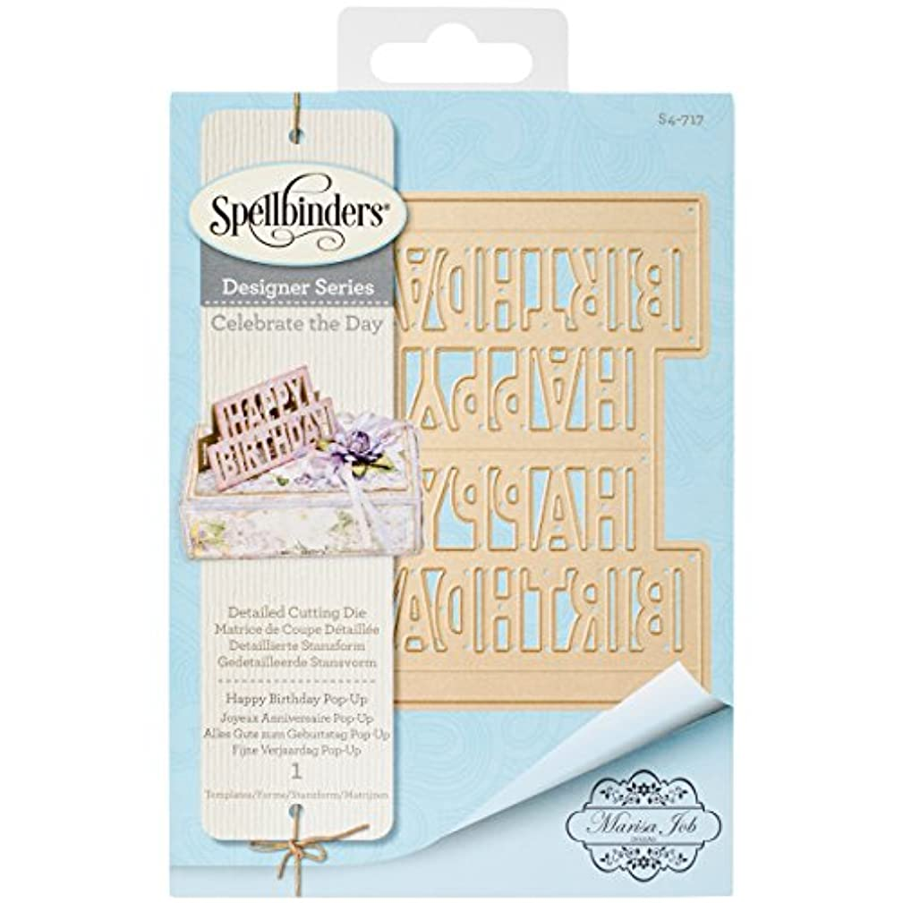 Spellbinders Happy Birthday Pop-Up Etched/Wafer Thin Dies