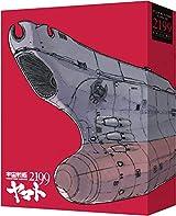劇場上映版「宇宙戦艦ヤマト2199」「宇宙戦艦ヤマト2202 愛の戦士たち」BD-BOX CM映像