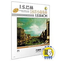 JS Bach 18 Little Preludes (with CD-ROM) (Paperback)