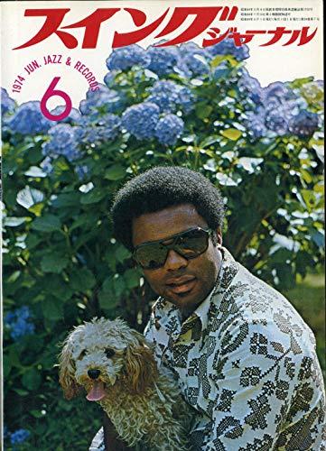 Swing JOURNAL ( スイングジャーナル ) 1974年 06月号
