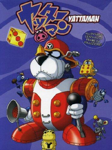 Yattaman Vol.3 Cofanetto 6 DVD Anime Hiroshi Sasagawa, Giappone, Giapponese, Italiano, Japan Collection