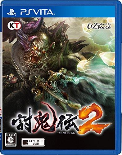 Toukiden 2 - Standard Edition [PSvita][Importación Japonesa]