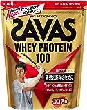 [Amazon限定ブランド] 明治 ザバス(SAVAS) ホエイプロテイン ココア味【51食分】 1,071g NEXT BODY