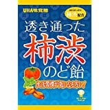 UHA味覚糖 透き通った柿渋のど飴 柿渋配合 71g ×6袋