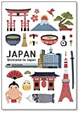 Kühlschrankmagnet, Motiv Japanische Kultursymbole,