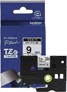【brother純正】ピータッチ ラミネートテープ TZe-221 幅9mm (黒文字/白)