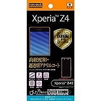 レイ・アウト Xperia Z4 (docomo SO-03G / au SOV31) 5Hなめらかタッチ光沢・防指紋アクリルコートフィルム