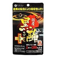 ファイン 国産黒酢カプセルプラス 【30袋組】