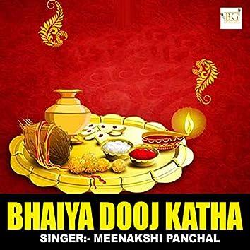 Bhaiya Dooj Katha