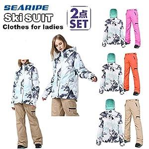 スキーウェア レディース スノーボードウェア スキーウェア スノボ 上下セット ジャケット パンツ 防寒 撥水 耐水 (C, L)