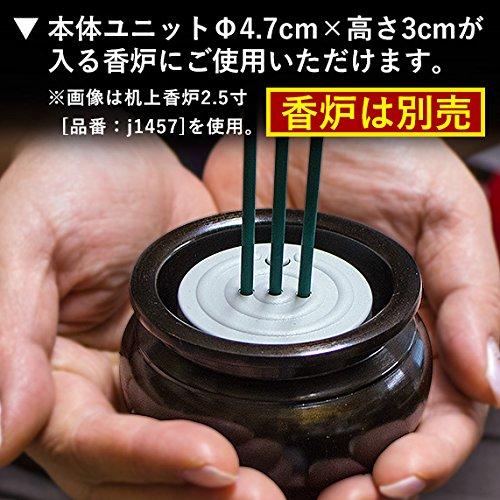 タイマー式電子線香「瑞光」本体のみ(j1456)