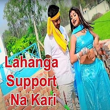 Lahanga Support Na Kari