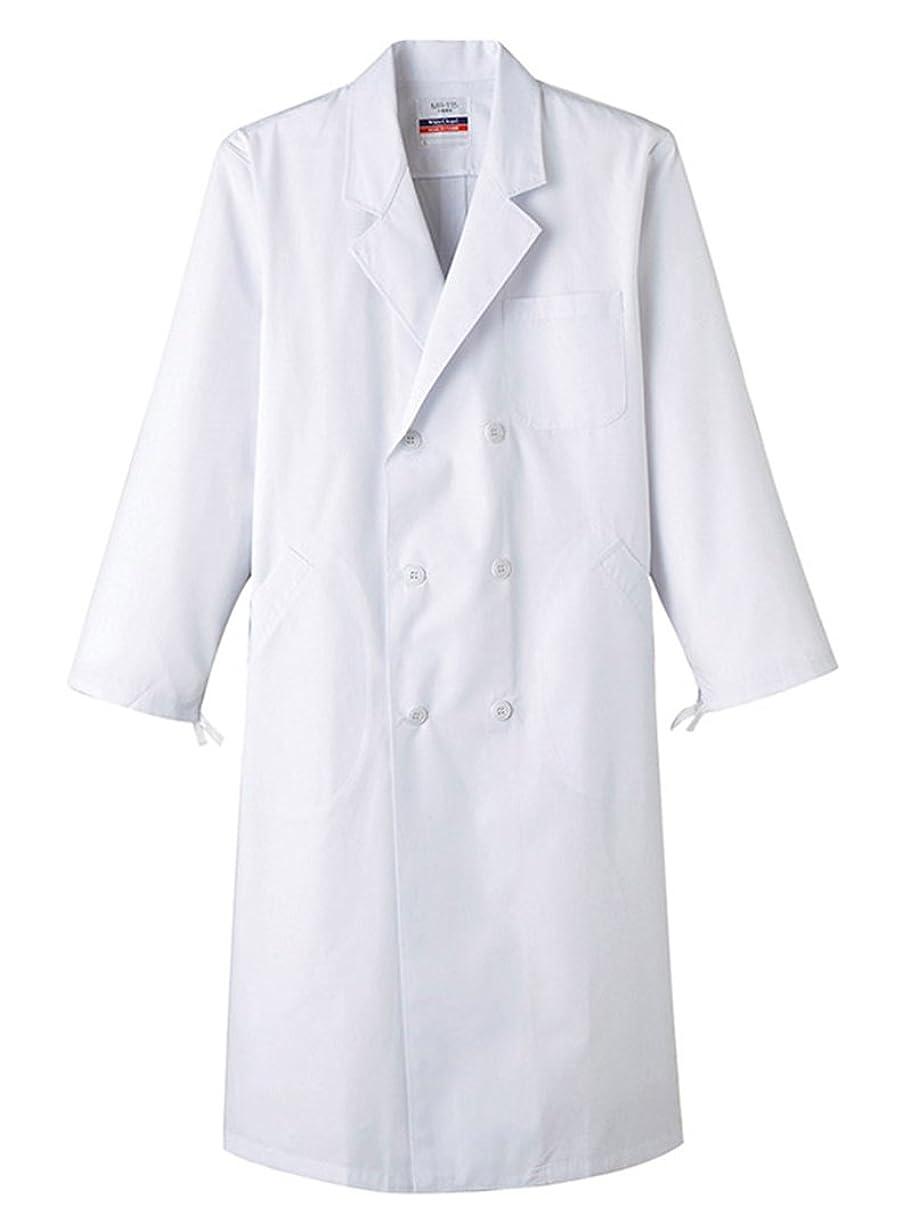 スペイン語ナプキン装備するサンペックスイスト 男性用検査衣 ドクターコート 長袖 ダブル MR-115