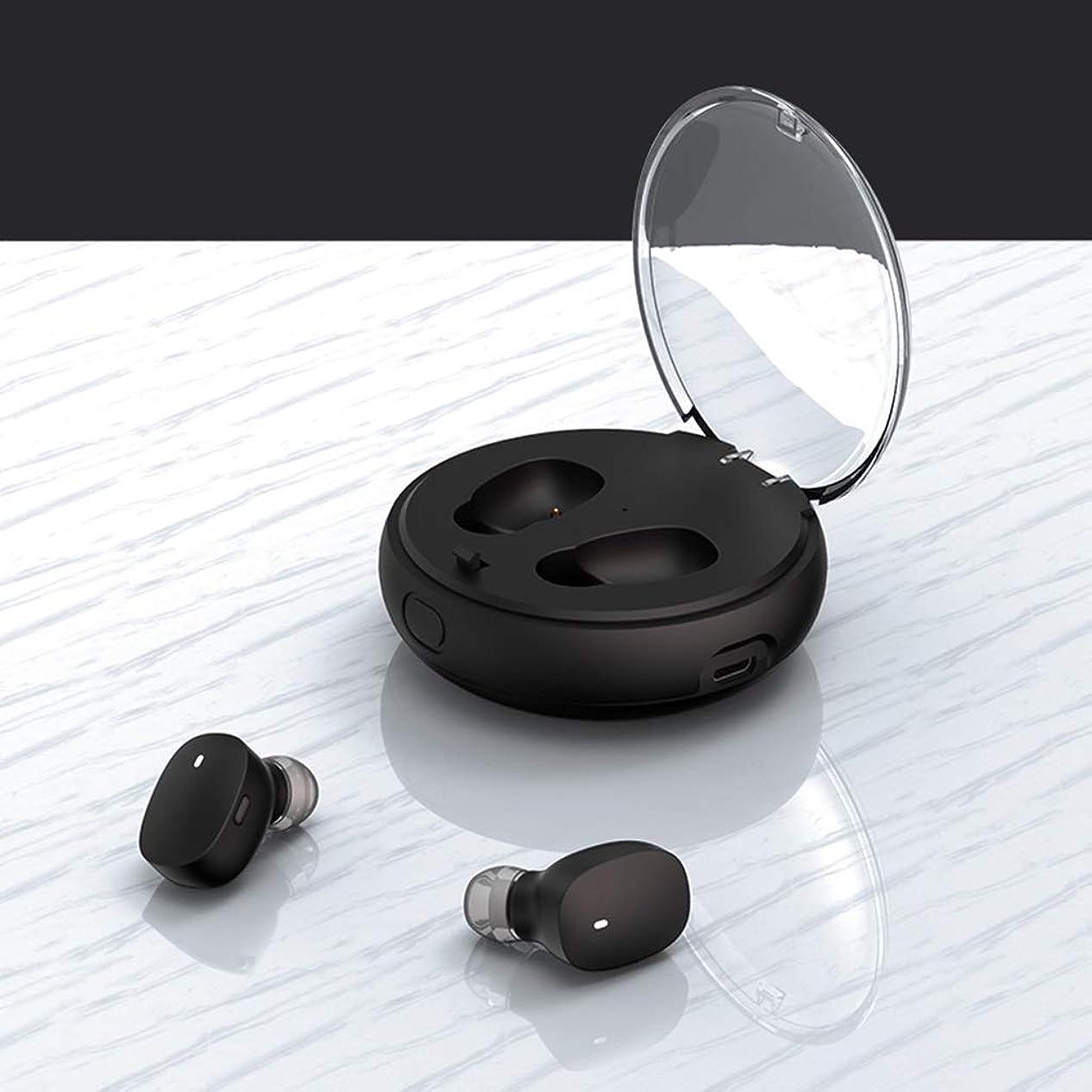 彼自身アナリストフェザーBBJOZ ワイヤレスBluetoothヘッドセット、マイクバイノーラルコールを備えた6DステレオサウンドエフェクトとBluetoothイヤフォンの自動ペアリング Bluetoothヘッドセット (Color : Black)