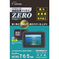 エツミ 液晶保護フィルムZERO GoPro HERO7/6/5対応 VE-7371