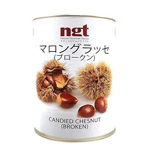 栗 マロングラッセ(ブロークン)トルコ産 5kg 甘露煮 缶詰 無添加 割れ__