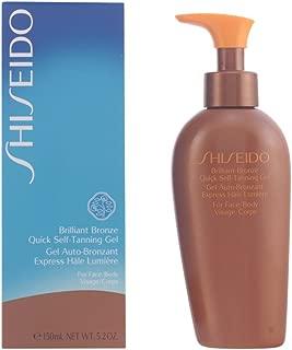 Best shiseido self tanner men Reviews