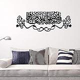 Caligrafía árabe Islam pegatinas de pared pegatinas de arte de vinilo para habitación musulmana