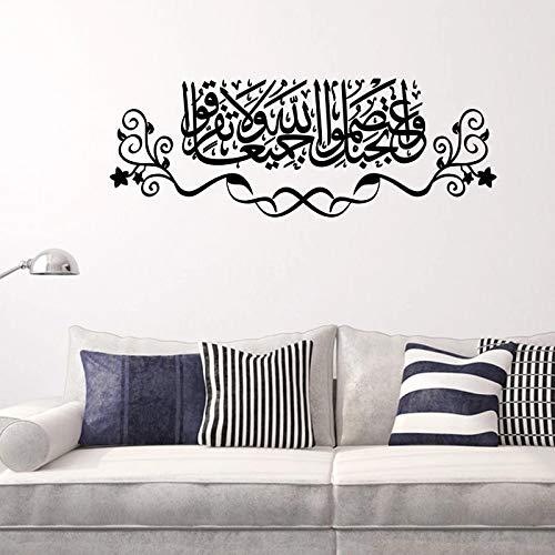 LKJHGU Arabische Kalligraphie Islam Wandaufkleber Muslim Room Vinyl Art Aufkleber